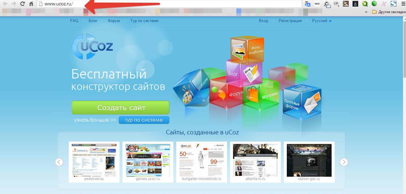 Как сделать 2альбома для ucoz-сайта